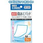 日本製 made in japan 滅菌済 傷あてパッドM4枚入個包装日本製 41-274 【12個セット】