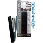 MONOTONE 携帯用薄型たためるホッチキス 32-938 【12個セット】