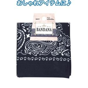 バンダナ(ネイビー)53×53cm 35-306【12個セット】