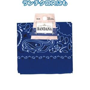 バンダナ(ブルー)53×53cm 35-307 【12個セット】