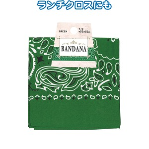 バンダナ(グリーン)53×53cm 35-310 【12個セット】