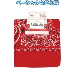 バンダナ(レッド)53×53cm 35-311 【12個セット】