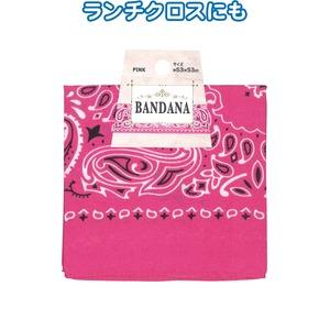 バンダナ(ピンク)53×53cm 35-313 【12個セット】