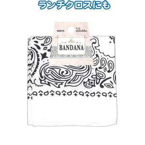 バンダナ(ホワイト)53×53cm 35-316 【12個セット】