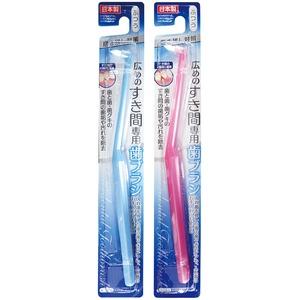 (まとめ)すき間専用歯ブラシ(ふつう)日本製 【12個セット】色アソート 41-050