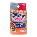 キクロンたっぷり泡立つ3層スポンジ泡だすオレンジ 【10個セット】 39-204