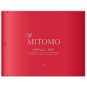 【MITOMO/美友】フェイスマスク・シートマスク5枚200セット【MT1-A-0-200】カタツムリ + EGF 5枚入 200セット 1000枚