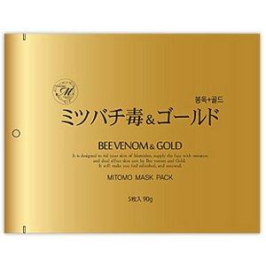 【MITOMO/美友】フェイスマスク・シートマスク5枚200セット 【MT1-A-6-200】ミツバチ毒+ゴールド5枚入り200セット 1000枚