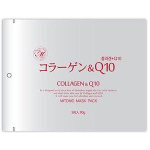 【MITOMO/美友】フェイスマスク・シートマスク5枚10セット【MT1-A-1】コラーゲン + Q10 5枚入10セット 50枚
