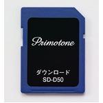 Primotone(プリモトーン) 専用SDカード 50曲バージョン