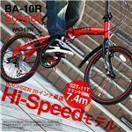WACHSEN(ヴァクセン) 20インチアルミ折りたたみ自転車 7段変速付 Schnell(シュネル) (高品質・人気自転車・人気サイクル)