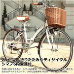WACHSEN(ヴァクセン) 26インチ 折りたたみシティサイクル シマノ6段変速付 アイボリー/モスグリーン (高品質・人気自転車・人気サイクル)