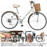 WACHSEN(ヴァクセン) 26インチ 折りたたみシティサイクル シマノ6段変速付 ピュアホワイト/チョコブラウン (高品質・人気自転車・人気サイクル)