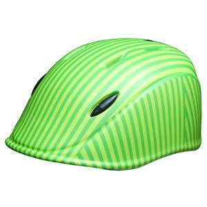 solano(ソラノ) HELMET XSサイズ(46〜51.5cm) Stripe Lime green 対象年齢約1歳〜4歳 SG規格合格品 幼児用ヘルメット