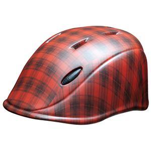 solano(ソラノ) HELMET Sサイズ(49〜57cm) Tartan red 対象年齢約3歳〜6歳 SG規格合格品 キッズ用ヘルメット