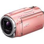 SONY デジタルHDビデオカメラレコーダー Handycam CX670 ピンク HDR-CX670/P