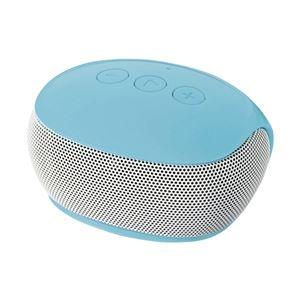 【訳あり・在庫処分】 エレコム Bluetoothモノラルスピーカー/スマートフォン用/コンパクト/ブルー LBT-SPP20BU