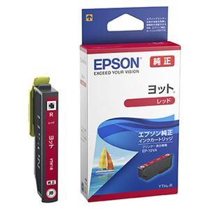エプソン EP-10VA用 インクカートリッジ(レッド) YTH-R
