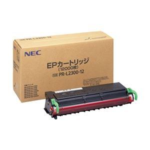 NEC EPカートリッジ PR-L2300-12