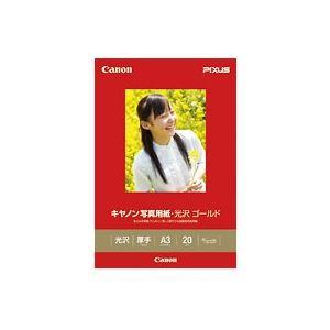 キヤノン 写真用紙・光沢 ゴールド A3 20枚 GL-101A320 2310B008