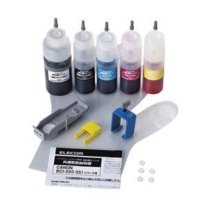 エレコム キヤノン用詰め替えインク/5色セット/詰替5回 THC-351350SET5