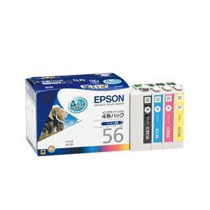 エプソン インクカートリッジ 4色パック (PX-201用) IC4CL56