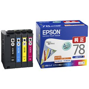 エプソン PX-M650シリーズ用 インクカートリッジ(4色パック) IC4CL78