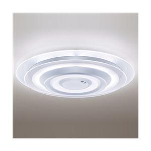 パナソニック(家電) LEDシーリングライト HH-LC520A