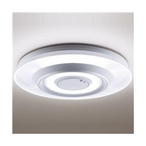 パナソニック(家電) LEDシーリングライト HH-LC721A