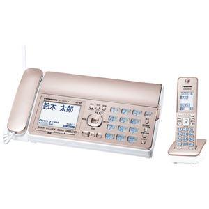パナソニック(家電) デジタルコードレス普通紙ファクス(子機1台付き)(ピンクゴールド) KX-PD305DL-N