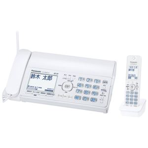 パナソニック(家電) デジタルコードレス普通紙ファクス(子機1台付き)(ホワイト) KX-PD305DL-W