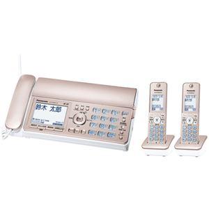 パナソニック(家電) デジタルコードレス普通紙ファクス(子機2台付き)(ピンクゴールド) KX-PD305DW-N