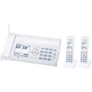 パナソニック(家電) デジタルコードレス普通紙ファクス(子機2台付き)(ホワイト) KX-PD305DW-W