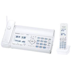 パナソニック(家電) デジタルコードレス普通紙ファクス(子機1台付き)(ホワイト) KX-PD505DL-W