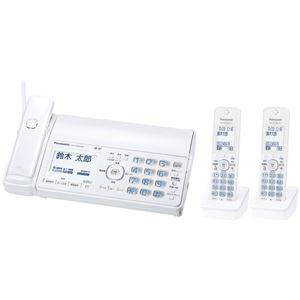 パナソニック(家電) デジタルコードレス普通紙ファクス(子機2台付き)(ホワイト) KX-PD505DW-W