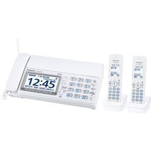 パナソニック(家電) デジタルコードレス普通紙ファクス(子機2台付き)(ホワイト) KX-PD600DW-W