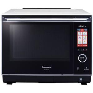 パナソニック(家電) スチームオーブンレンジ (ホワイト) NE-BS1300-W