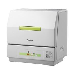 パナソニック(家電) 食器洗い機 (ホワイト) NP-TCB1-W