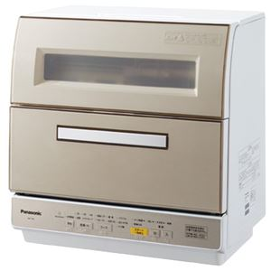 パナソニック(家電) 食器洗い乾燥機 (ベージュ) NP-TR9-C
