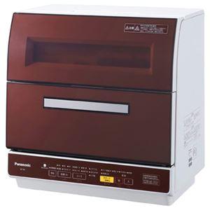 パナソニック(家電) 食器洗い乾燥機 (ブラウン) NP-TR9-T