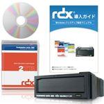 Tandberg Data RDXバリューパック(USB3.0ドライブ、2TBカートリッジ付) RDX2000DS
