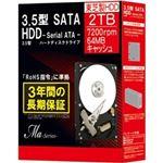 東芝(HDD) 3.5インチ内蔵HDD Ma Series 2TB 7200rpm 64MBバッファSATA600 DT01ACA200BOX