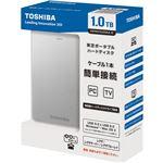 東芝(家電) ポータブルハードディスク 1.0TB シルバー HD-TH310JS3AA-D