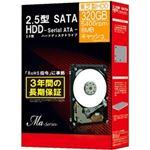 東芝(HDD) 7mm厚 2.5インチスリム 内蔵HDD Ma Series 320GB 5400rpm8MBバッファ SATA600 MQ01ABF032BOX