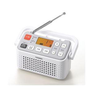 ツインバード工業 手元スピーカー機能付3バンドラジオ (ホワイト) AV-J125W