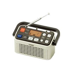 ツインバード工業 3バンドラジオ付ワイヤレス手元スピーカー (シャンパンゴールド) AV-J135G