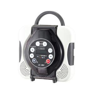 ツインバード工業 防水CDプレーヤー CD ZABADY (ブラウン) AV-J166BR