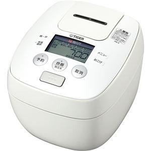 タイガー魔法瓶 圧力IH炊飯ジャー <炊きたて> 5.5合 ホワイト JPB-R100W