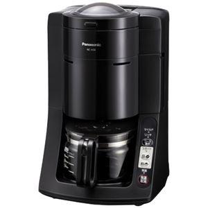 パナソニック 5カップ(670ml) 沸騰浄水コーヒーメーカー (ブラック) NC-A56-K