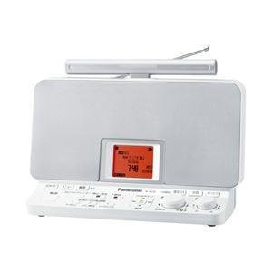 パナソニック ラジオレコーダー (グレイスホワイト) RF-DR100-W